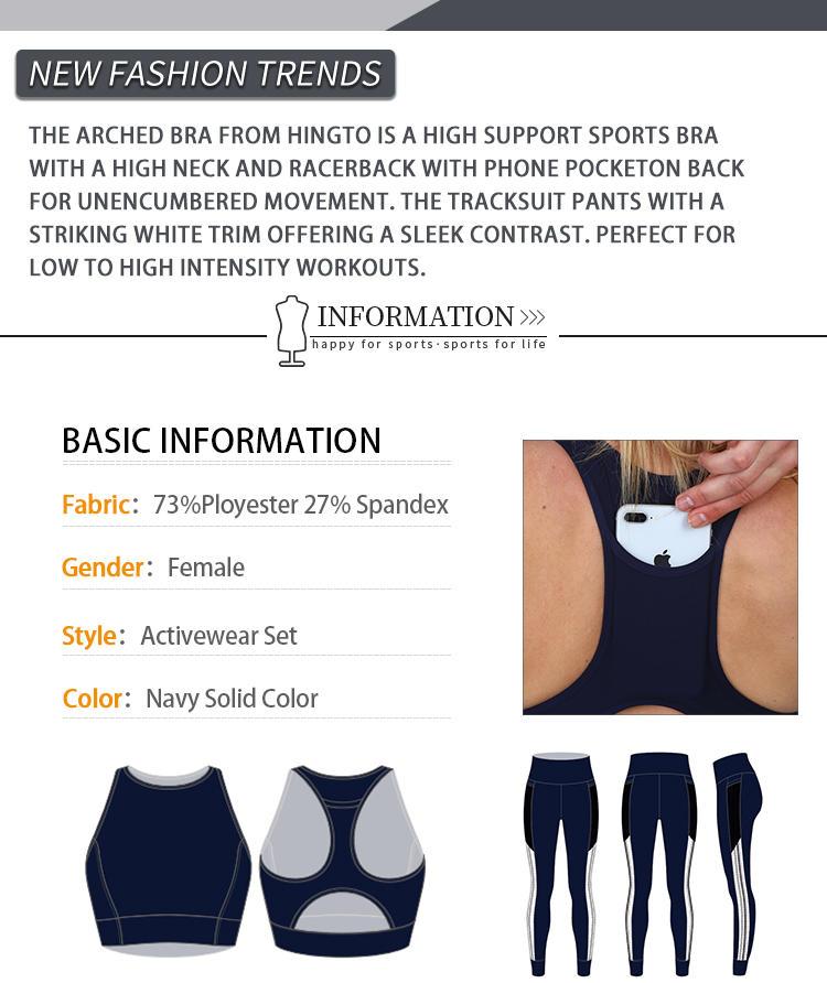 fashion yoga set marketing for yoga-3